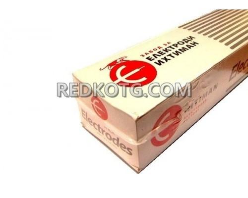 Базичен електрод HARD 2.5 х 350 мм