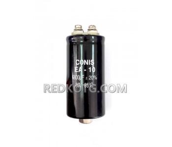 Кондензатор 6800 mf