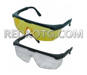 Очила с регулиращи дръжки VS 170 жълти