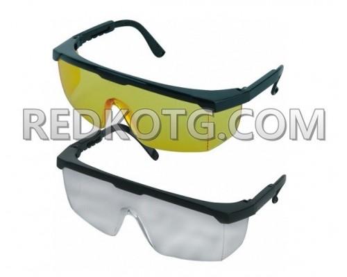 Очила с регулиращи дръжки VS 170 бели
