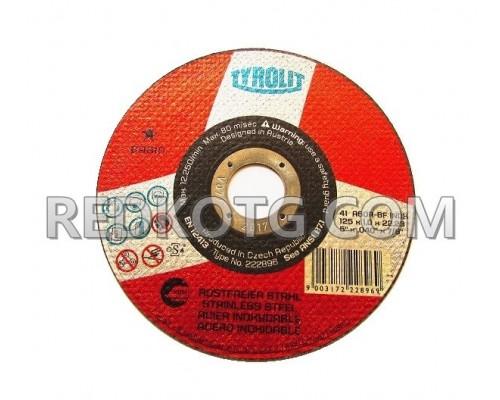 Диск за неръждаеми ф.125х1,0 мм
