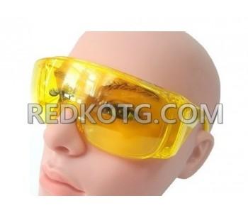 Очила TRAFIMET жълти