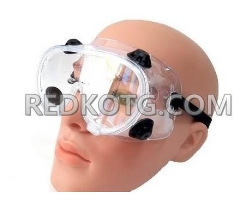 Очила защитни цели с клапа
